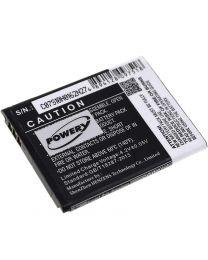 Panasonic BJ-LT100010 Baterija za Panasonic KX-TU329, Li-Ion, sa naponom od 3.7V i kapacitetom od 1000 mAh. 100% kompatibilana.