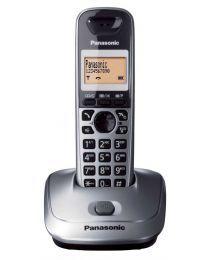 Panasonic KX-TG2511FXM Bežični telefon DECT/GAP sa 1 ulaznom linijom, prikazom na više jezika, Eco funkcijom i memorijom za do 50 primljenih poziva.
