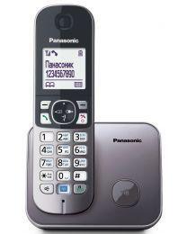 Panasonic KX-TG6811FXM Bežični telefon DECT/GAP sa grafički svetlećim LCD displejom od 1,8 inča, identifikacijom poziva itd.