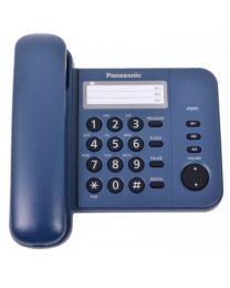 Panasonic KX-TS520FXC Žični telefon sa opcijom ponovnog biranje poslednjeg broja, Flash tasterom za pristup funkcijama centrala, montiranja na zid itd.