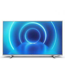Philips 43PUS7555 4K UHD SMART TV sa dijagonalom od 43 inča, da uživate u filmovima, fotografijama ili muzici sa extrenog HHD-a ili USB.