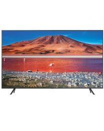 Samsung UE43TU7102 4K Ultra HD SMART TV sa dijagonalom od 43 inča, domogućava da živopisne detalje vidiš na suptilan način.