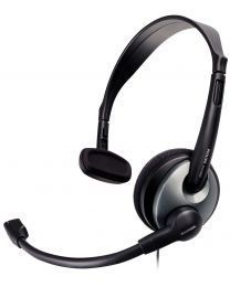 Philips SHU3000/27 Slušalice dizajnirane za korišćenje sa bilo kojim bežičnim telefonom koji poseduje standardni 2.5 mm priključak.